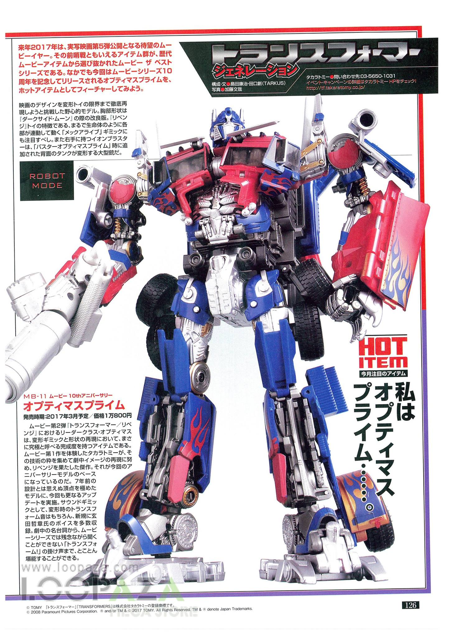 JOUETS - Transformers 4: Age Of Extinction - Page 42 10thmovie1