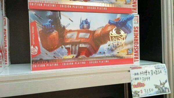 Jouets Transformers Generations: Nouveautés Hasbro - partie 3 Hybrid-Optimus-01