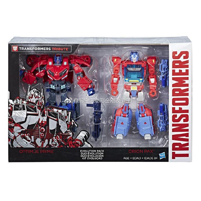 Jouets Transformers Generations: Nouveautés Hasbro - partie 3 - Page 6 Transformers-Tribute-2-pack-01