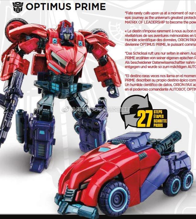 Jouets Transformers Generations: Nouveautés Hasbro - partie 3 - Page 6 Transformers-Tribute-2-pack-02