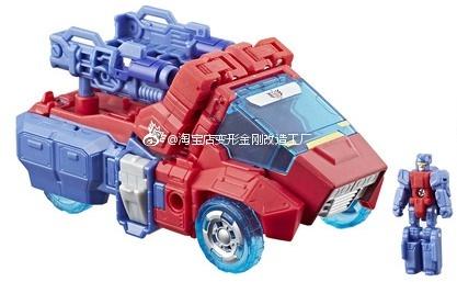 Jouets Transformers Generations: Nouveautés Hasbro - partie 3 - Page 6 Transformers-Tribute-2-pack-03