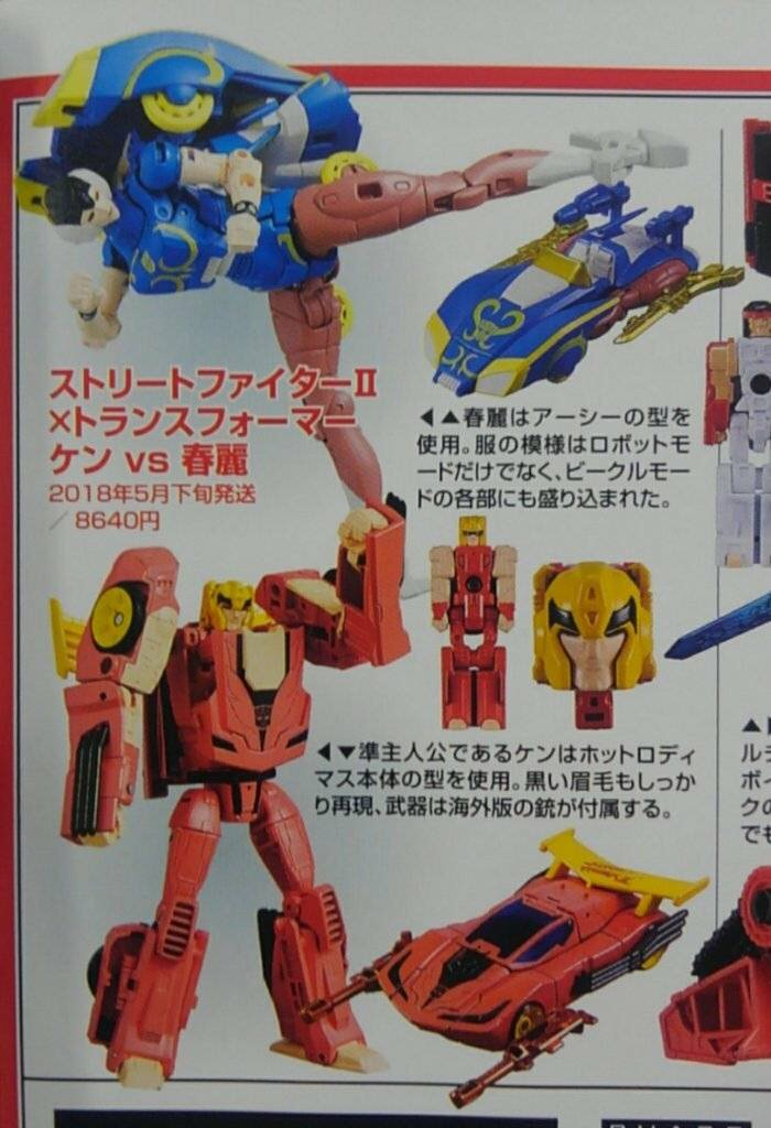 Jouets Transformers Crossover (Croisement) transformable ― Marvel, Star Wars, Street Fighter, Ghostbusters, etc - Page 6 Transformers-x-Capcom-Street-Fighter-01-Chun-Li-And-Ken