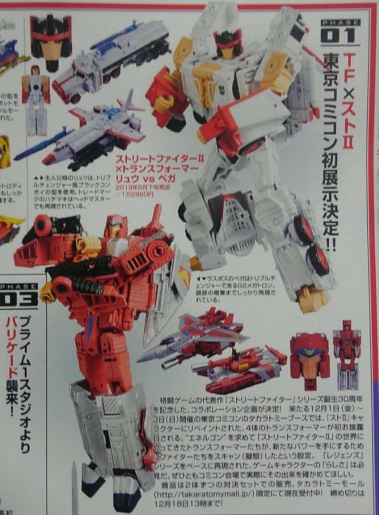 Jouets Transformers Crossover (Croisement) transformable ― Marvel, Star Wars, Street Fighter, Ghostbusters, etc - Page 6 Transformers-x-Capcom-Street-Fighter-02-Ryu-And-M.Bison_