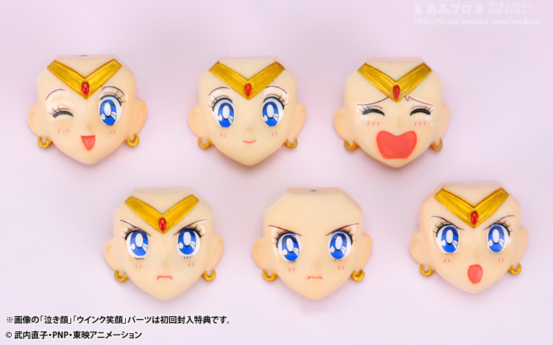 Sailor Moon (20th anniversary) - Page 6 SH-Figuarts-Sailor-Moon-10