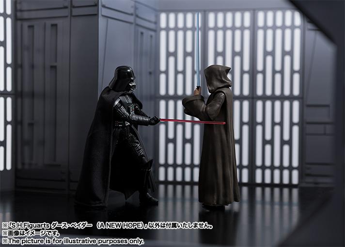 STAR WARS S.H.Figuarts - DARTH VADER V2 - A New Hope SH-Figuarts-New-Hope-Darth-Vader-007