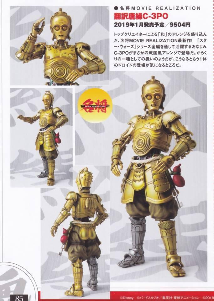 STAR WARS Movie Realization - HONYAKU KARAKURI C-3PO Movie-Realization-C-3PO