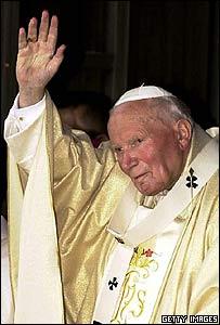 موسوعة البابا يوحنا بولس الثانى ..فى ذكراه الرابعة _40989391_3.pope.203b