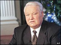"""روسيا واوكرانيا والغرب """" الصراع """"  _42836117_yeltsin_ap203"""
