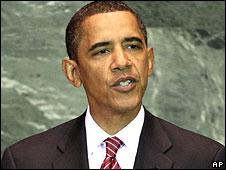 اوباما يفوز بجائزة نوبل للسلام _46521756_obama_226