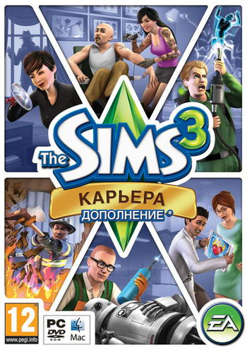 The Sims 3: Карьера / Ambitions Thesims3karyera_1