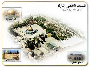 المسجد الأقصى Untitled-1done