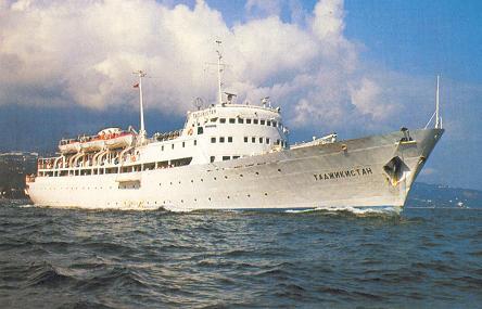 От беды на морском судне 3