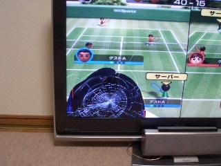 Premiers bris de télé au Japon Wiimote-screen