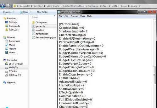 Tổng hợp cách giảm lag LOL hay nhất dành cho game thủ Thiet-lap-cau-hinh-trong-file-Config