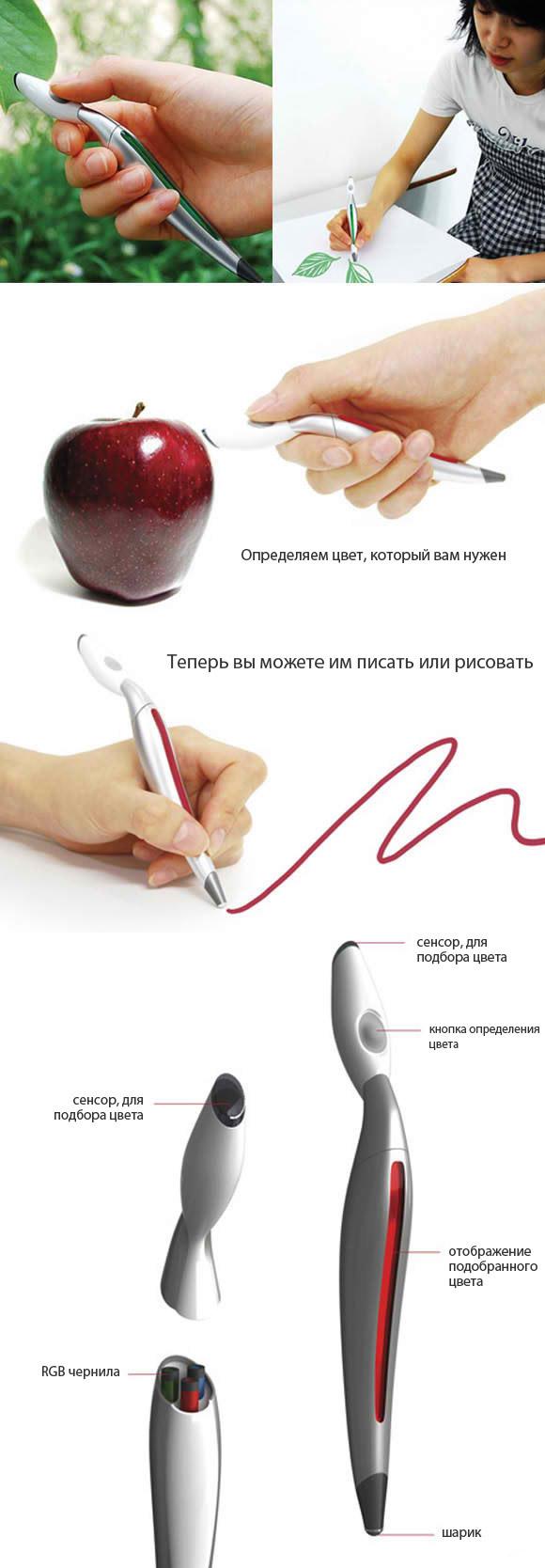 Креативные штучки! 1300207839_untitled-10