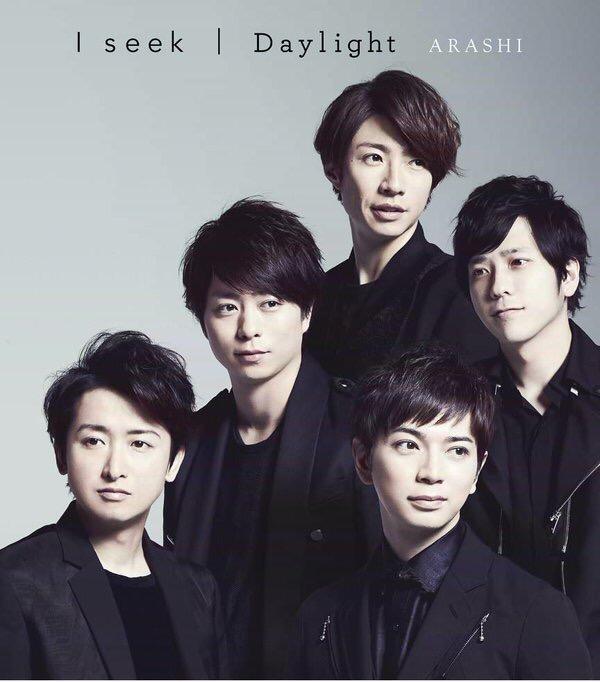 "Arashi >> Album ""Untitled"" - Página 6 I-seek-Daylight-RE"
