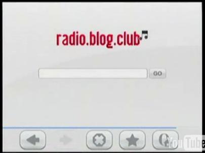 radio blog club downloader Radioblogclub_wii_20070217