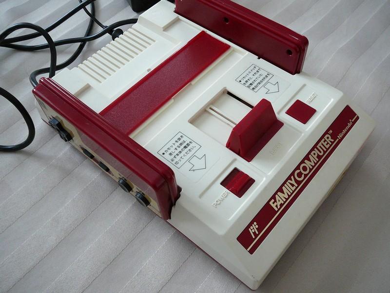 Family Computer (ファミリーコンピュータ) Famicom--6