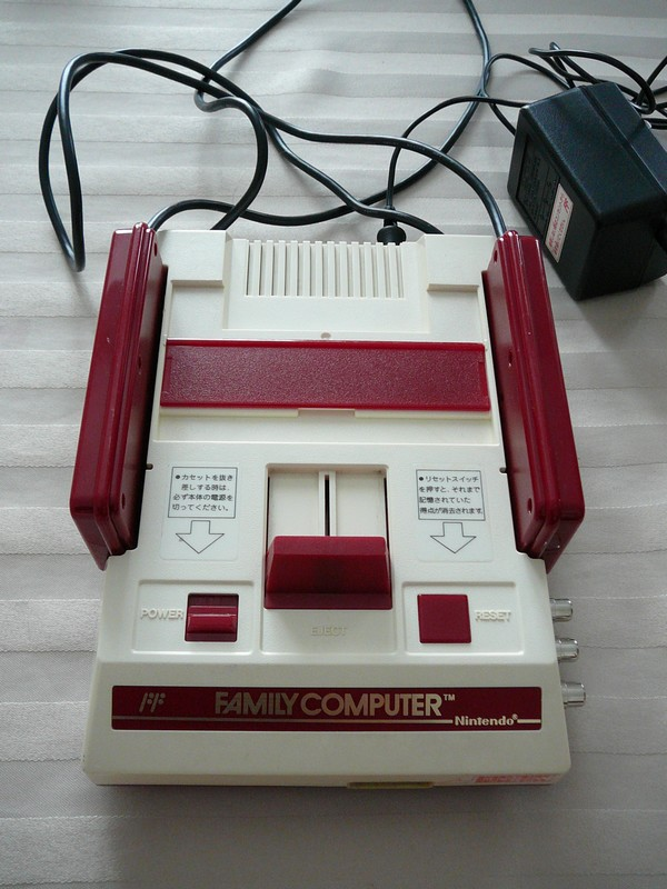 Family Computer (ファミリーコンピュータ) Famicom