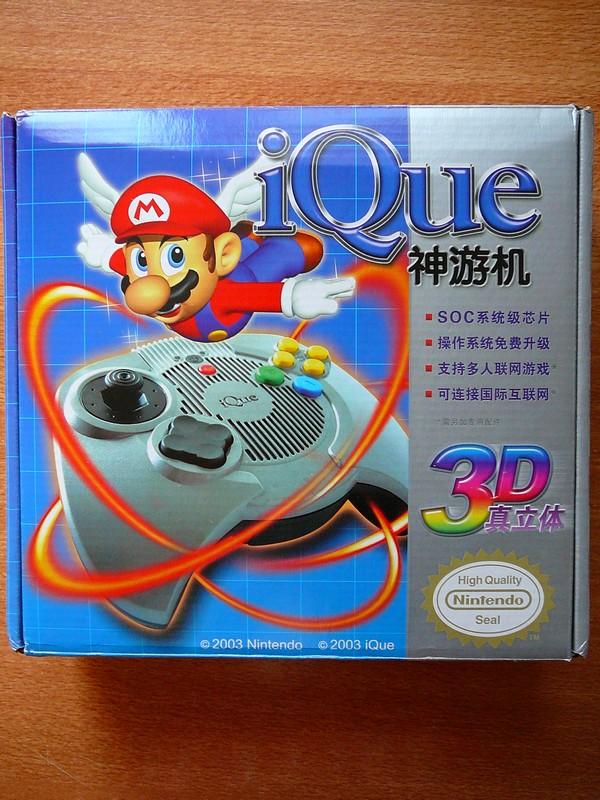 La iQue IQue-Player