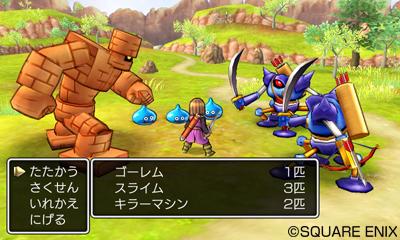 [PS4/3DS] Imagens oficiais de Dragon Quest XI Dq-s-3
