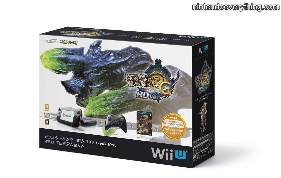 Wii U - Page 3 Wii_u_box_japan-3