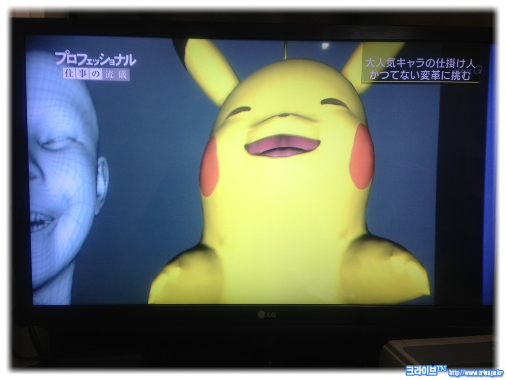 Slightly Creepy Pikachu Detective Game Pokemon_pikachu_detective-10
