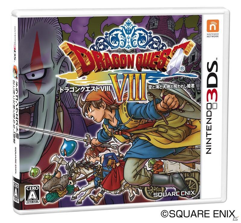 RPG Square Enix Dragon-quest-viii-3ds-boxart