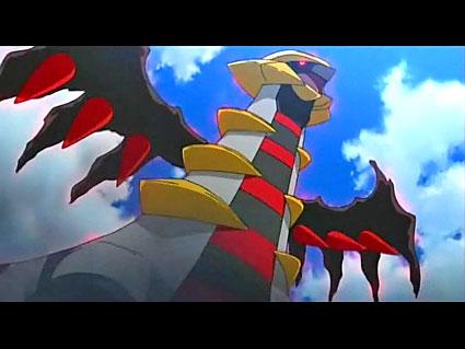 Digimon copia Pokemon? - Página 3 Giratina