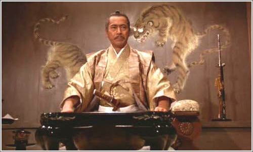 Qui connait notre cher Webmaster ? - Page 14 Shogun-toshiro-mifune
