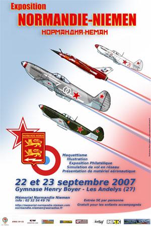 Expo  22 et 23 septembre 2007 Afficheexpo2