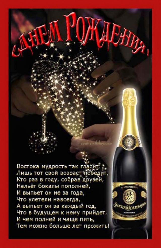 Анастасия Андреевна с Днём Варенья!!! 14782436