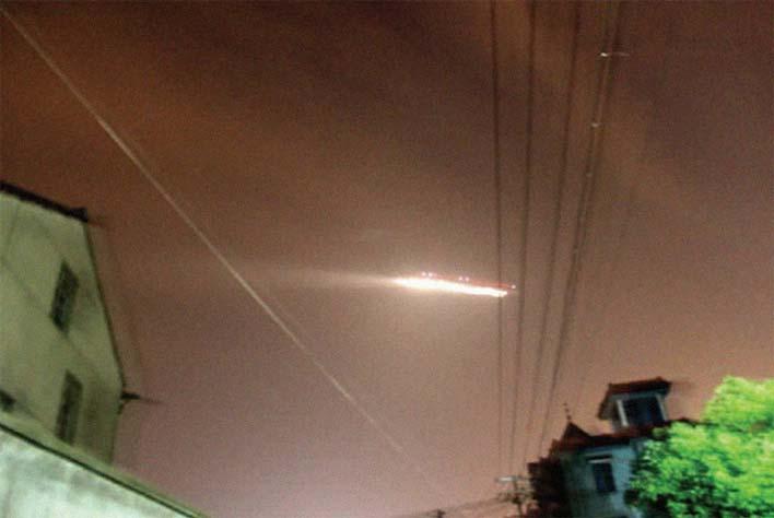 Почему скрывается информация об НЛО? Washington_conference_china
