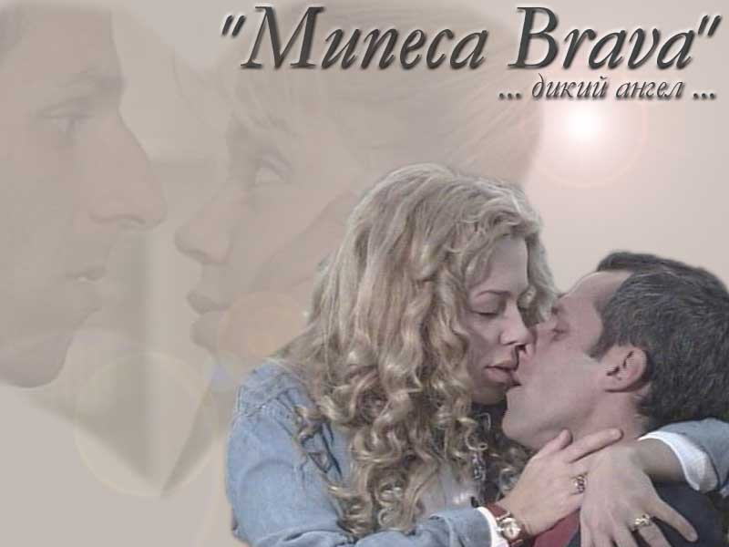 Дикий ангел/Muñeca Brava  Oboi_1