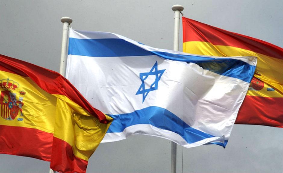 Judíos catalanes con España Banderas-espana-israel-940x575