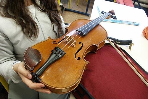 Ecole et musique Violon
