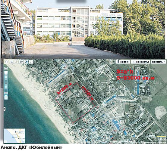 Здания бывшего военного училища купят в ближайшее время. 12(69)