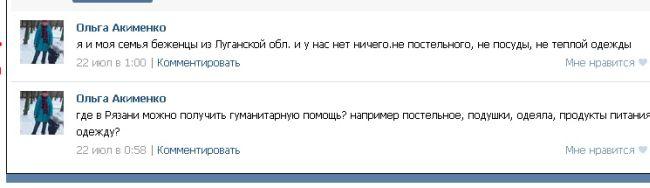 Государевы журналисты. Или предатели в рязанском министерстве Bej(1)