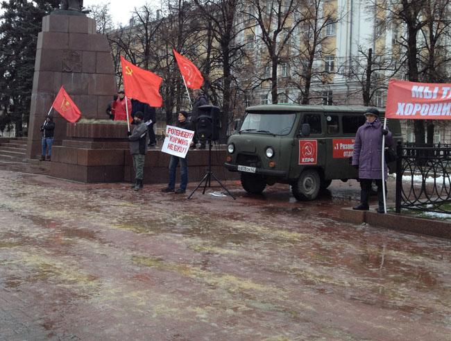 На митинге рязанских водителей потребовали отставок Медведева и Булекова D2(15)