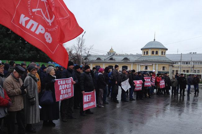 На митинге рязанских водителей потребовали отставок Медведева и Булекова D6(4)