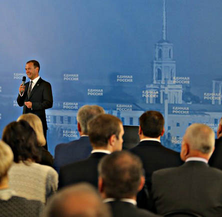 Председатель правительства Дмитрий Медведев осмотрел фармзавод, оценил есенинский ландшафт, «повысил» единоросса Швецова до главы рязанской гордумы Er%20aktiv