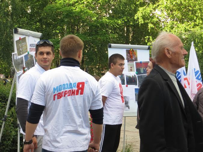 Рязанские власти запретили жителям обсуждать экологические проблемы  Mg