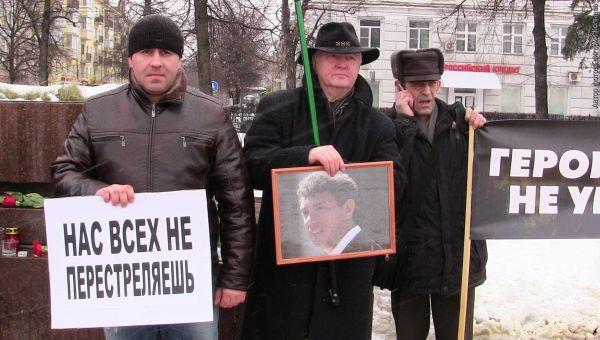 Рязанцы почтили память убитого год назад Немцова Ne3