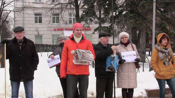 Рязанцы почтили память убитого год назад Немцова Ne4