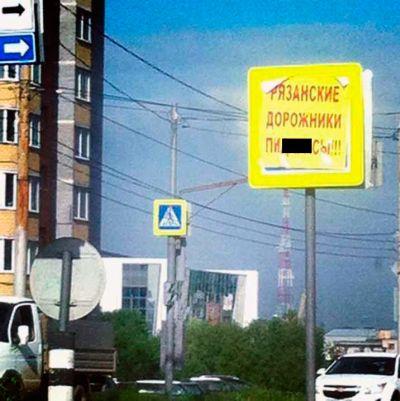 """""""Ремонт"""" покрытия главной площади г. Скопина к 9 мая 2014 года. Pi(1)"""