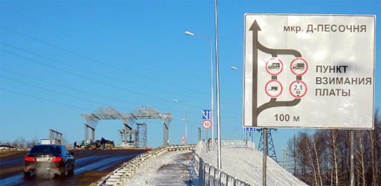 Протест дальнобойщиков: по дороге разочарований? Puteprovod