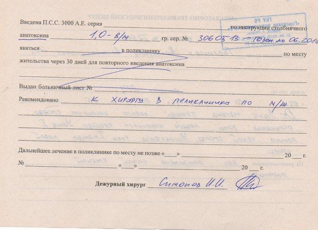 В Константиново с применением насилия задержаны 77-летний залуженный архитектор Гаврилов, активисты Кочетков и Петруцкий Spravka2