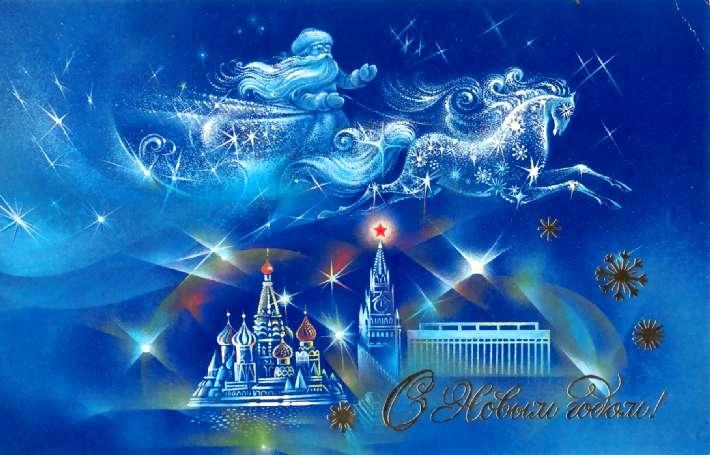 С Наступающим 2015 Новым Годом и Рождеством! Soviet-new-year-10-0