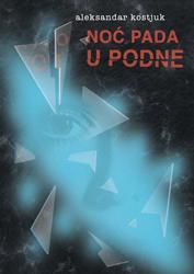 Download knjiga - besplatne free e knjige Naslovna