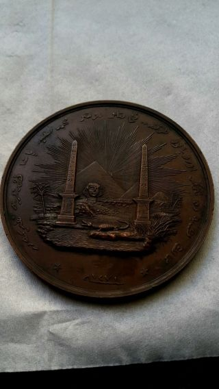 Medalje The_rarest_egyptian_medal_of_mohamed_said_khedeive_egypt_coronation_1854__189g_1_thumb2_lgw